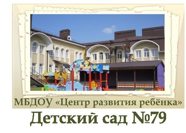 stavsad79.ru