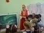 5 день. Педагогические мероприятия с детьми