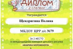 2020-05-22_16-08-33_winscan_to_pdf_000.