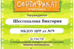 2020-05-22_16-08-33_winscan_to_pdf_001.