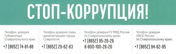 stop_kor